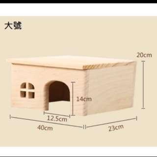 天竺鼠/兔子木頭窩