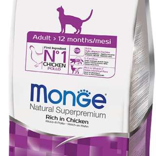 Monge cat dry food 1.5kg