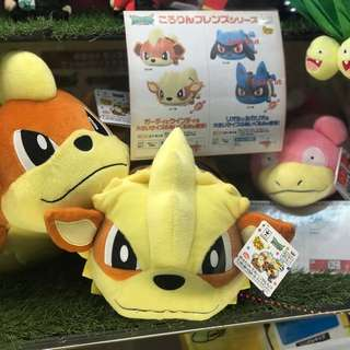 ✨NEW✨ Pokémon Arkanine Plush Toy