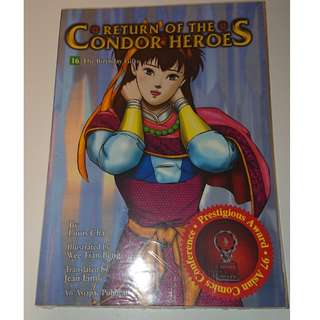 Return of the Condor Heroes: Vol 16 (1998)