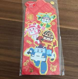 Robo Poli red packets