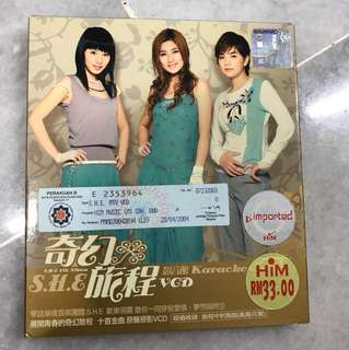 S.H.E 奇幻旅程 karaoke VCD