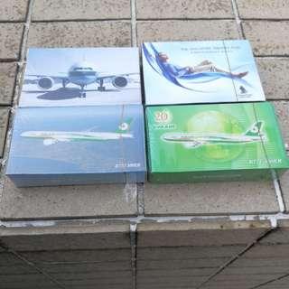 航空公司啤牌