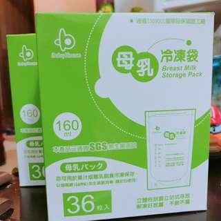 🚚 Baby House母乳冷凍袋160ml 一組2盒