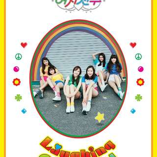 [PRE-ORDER] Gfriend's Laughing out Loud <sf not included>