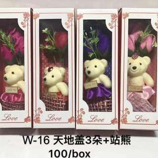 5pcs Soap Flower with Bear