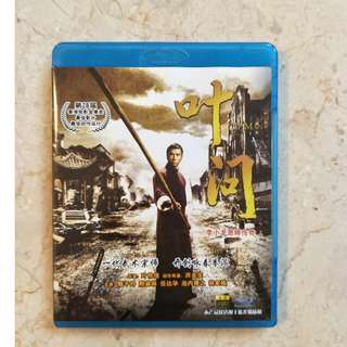 Ip Man (Blu Ray)