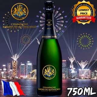 Champagne Barons de Rothschild Brut NV拉菲羅斯柴爾德無年份乾型香檳 750毫升