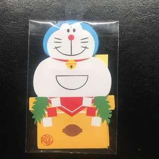 Doraemon 叮噹利是封