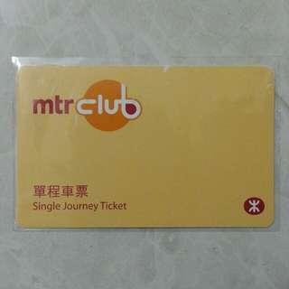 MTR Club 單程車票