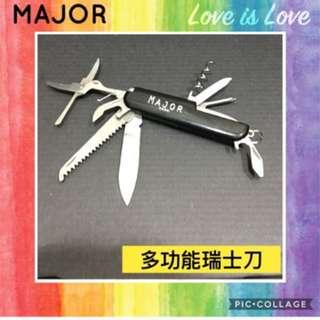 MAJOR 11合1 多功能瑞士刀 好用的實用工具