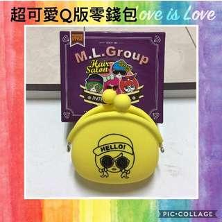 🚚 超可愛 Q版 矽膠 零錢包 黃色 全新品 未使用 盒裝