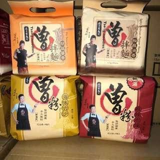 吉米台灣代購 曾拌麵 曾伴麵 多種口味