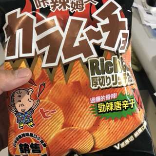 吉米台灣代購 咔辣姆久 洋芋片 薯片 勁辣唐辛子口味