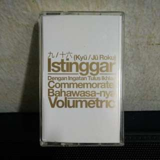 Dirgahayu - Commemorate! Tour Cassette Tape