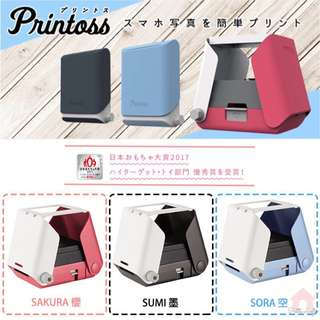 (Malaysia only)🇯🇵New TAKARA TOMY Printoss Printer for smartphone from Japan