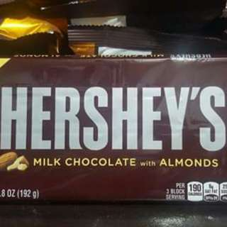 Hershey's Giant Milk Chocolate with Almonds