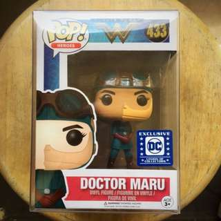 Funko Wonder Woman Movie Doctor Maru Legion of Collectors Exclusive