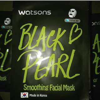 Smoothing Facial Mask by Watsons
