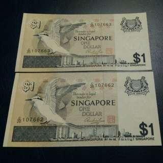Duit Lama Singapore 1 Dollar Bird Series