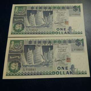 Duit Lama Singapore 1 Dollar Ship Series