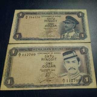 Duit Lama Brunei 1 Dollar (2 pcs)