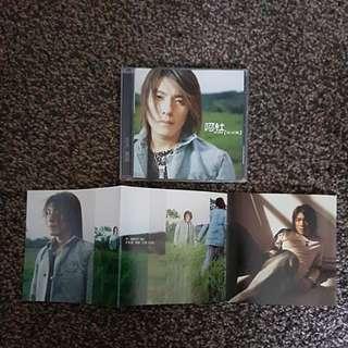 阿杜 A-Do 杜成义 - 天黑 (2002) 国语 CD