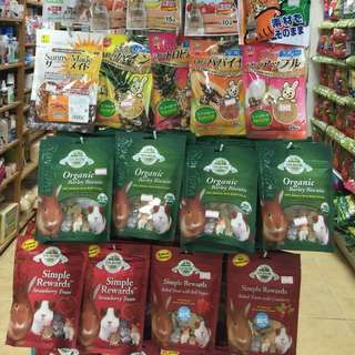 Pets' Gantry-NEW! 2018 shipment! Oxbow Organic Barley Biscuits!