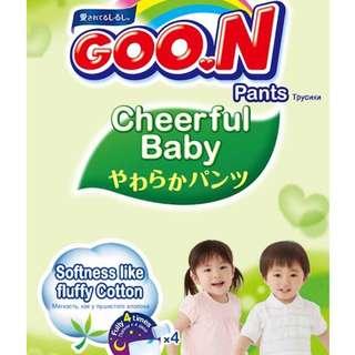 Goon diaper XL size