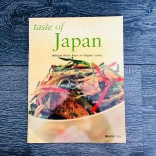Taste of Japan cookbook