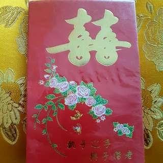 Wedding Red Packet / Ang Bao