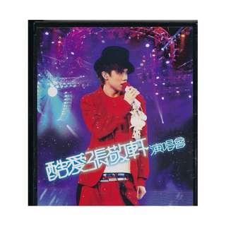 {CD 藏珍舖} 張敬軒 - 酷愛演唱會 3CD