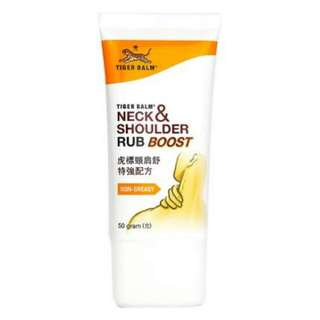 Neck & Shoulder Rub Boost 50g [Tiger Balm]