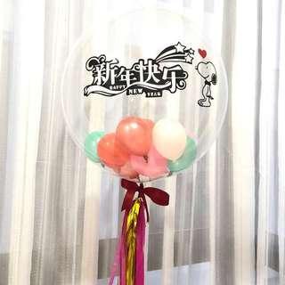 "Customized 24"" CNY bubble balloons"