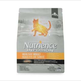 Nutrience Infusion Healthy Adult 5lb - $39.00