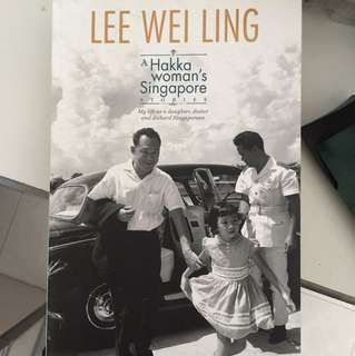 BN authentic Lee Wee Ling A Hakka's woman Singapore