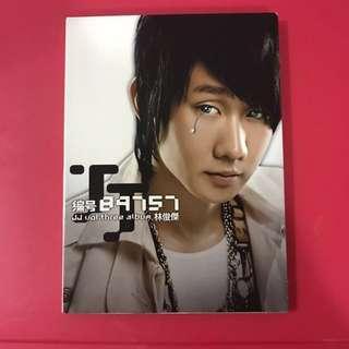 JJ Lin 编号89757 Album