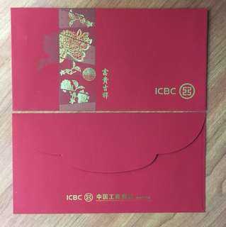 ICBC Horizontal Red Packets
