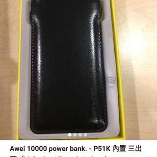 Awai 10000 3output power bank