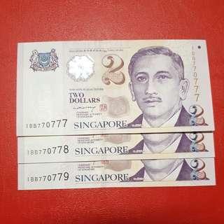Singapore $2 Paper Portrait