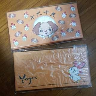 Yoogane red packet