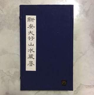 Vintage Chinese Ink Stick 新安大好山水墨
