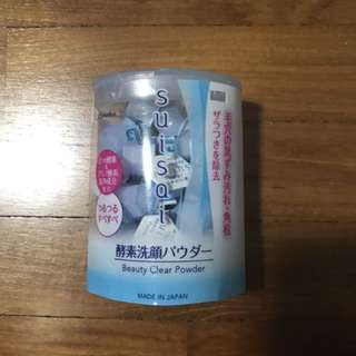 Brand New Sealed Suisai Beauty Clear Powder
