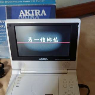 Akira portable DVD player