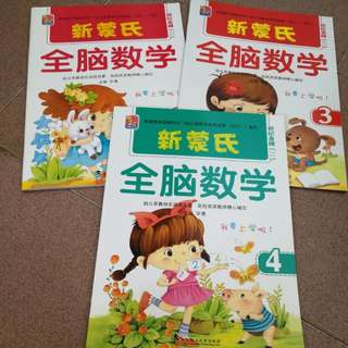 Chinese maths 3 Books