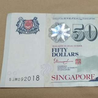 SINGAPORE LIMITED EDITION - SPECIAL NUMBER $50 CURRENCY Dollar note coin- NO. 2018