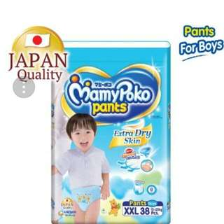 MamyPoko Pants For Boys - EXTRA DRY XXL (Up to 25KG)