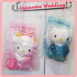 McDonald's Hello Kitty - Japanese Wedding