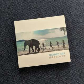 Mayday Karaoke Compilation DVD