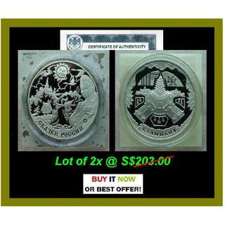 ♠ Russia 3r Rubles, 2009 Mix Series Lot - 2x 1 Troy Oz+ / Grams (999) Fine Silver Proof coins (bars* ref)